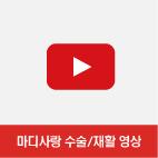 유튜브.jpg