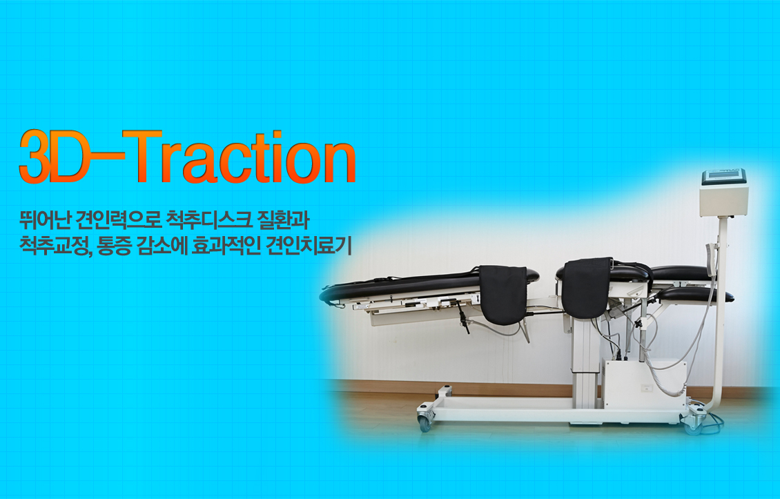 3D Traction